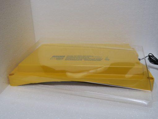 Brinsea EcoGlow 1200 Protective Cover